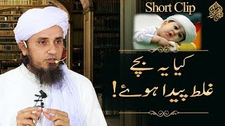 Allah Sab ka Raziq hay   Mufti Tariq Masood     #Population_growth #family_planning