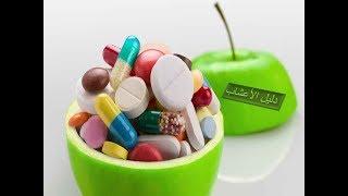 أفضل الفيتامينات لإطالة فترة الجماع