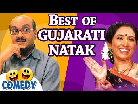 Gujjubhai the Great (2015) - IMDb