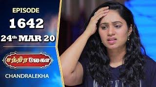 CHANDRALEKHA Serial   Episode 1642   24th Mar 2020   Shwetha   Dhanush   Nagasri   Arun   Shyam