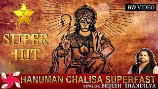 Hanuman Chalisa Super Fast    Hanuman Chalisa    हनुमान चालीसा