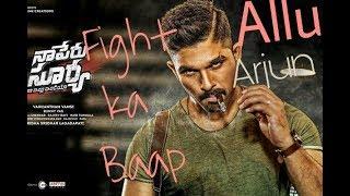 Action ka Baap. Allu Arjuns new movies trailor