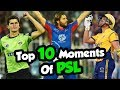 Top 10 Moments Of PSL 3 HBL PSL