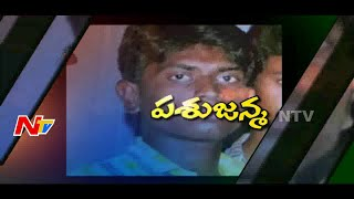 Violent Brother Rapes His Sister in Khammam District | Be Alert | NTV