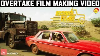 Overtake Film Making Video HD | Vijay Babu | Parvathy Nair | New Malayalam Film