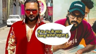 Emiway Bantai Want To Collaborating With Yo Yo Honey Singh , Emiway Bantai Talking About Honey Singh