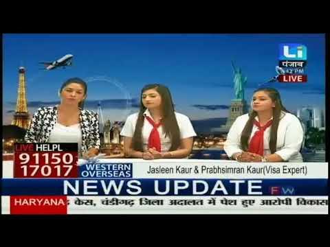 Visa Live Show - Australia & Canada Updates