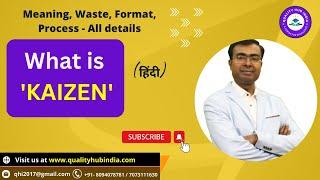 """""""KAIZEN"""" in HINDI.काइज़ेन क्या है। हिंदी में सीखे।"""
