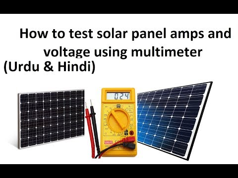 How To Test Solar Panel Amps voltage Using Multimeter (Urdu/Hindi)