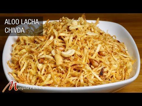 Aloo ka lacha chivda (spicy potato sticks, crispy indian snacks) recipe by Manjula