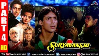 Suryavanshi Part 4 | Hindi Movies 2020 | Salman Khan | Sheeba | Amrita Singh | Hindi Full Movie