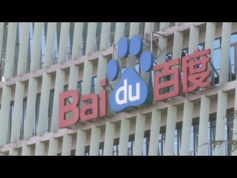 Baidu: In English, please