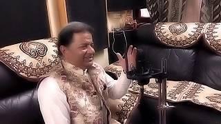 Jasoda Jhoom Rahin | Anup Jalota | New Bhajan | Umesh Giri (Vicky) | Band Rutbaa