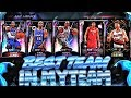 I Collected EVERY CARD In The Game To Build THE BEST TEAM In NBA 2k20 MyTEAM