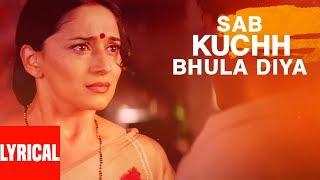 Sab Kuchh Bhula Diya Lyrical Video | Hum Tumhare Hain Sanam | Shahrukh Khan, Madhuri Dixit