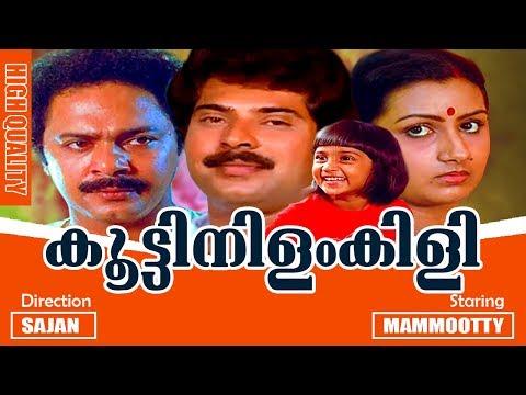 Koottinilamkili | Malayalam Super Hit Full Movie | Mammootty