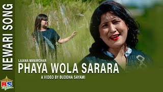 Phaya Wola Sarara || New Newari Song || By Lajana Manandhar || Ft. Bandana Manandhar