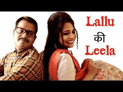 Lallu Ki Leela ..... A 1980's Love Story   Shruti Arjun Anand