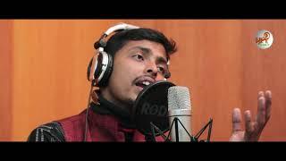 Ami Chaina Bachte Tumi Chara   Moniruzzaman  Sobuz   Islamic Song আমি চাইনা বাঁচতে তুমি ছাড়া