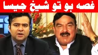 SHEIKH RASHEED - On The Front with Kamran Shahid - 1 May 2017 - Dunya News