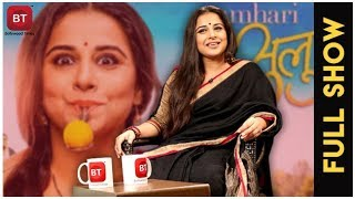 Tumhari Sulu Aka Vidya Balan Will HIJACK Your Heart With Exclusive Late Night Talks | Full Interview