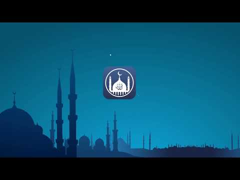 Muslim Athan - Prayer Times & Ramadan 2018
