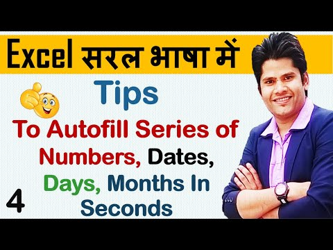 AutoFill Series in Excel - Fill Numbers, Dates, Days,  Months & custom series automatically in HINDI