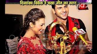 Special interview with Divyanaka-Vivek on winning Nach Baliye 8