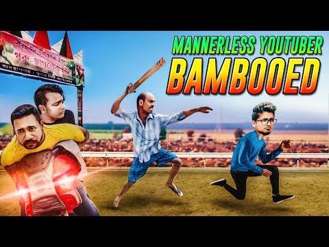 Mannerless Youtuber Shouvik Ahmed (Bambooed) | বাঁশ খেলো ইউটিউবার সৌভিক আহমেদ | TahseeNation