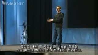 [4 of 4] Facebook F8 Keynote by Mark Zuckerburg (Kor sub)