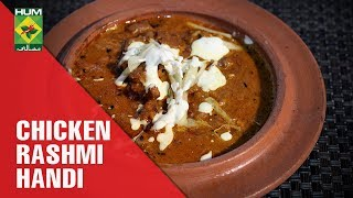 Chicken Rashmi Handi | Quick Recipe | Masala TV