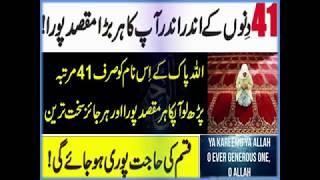 THE ISLAMIC TEACHER Videos - MiniClips pk