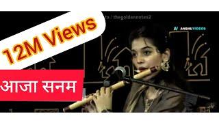 Aaja Sanam Madhur Chandni me hum- Palak Jain-The Golden Notes - Chakradhar Samaroh