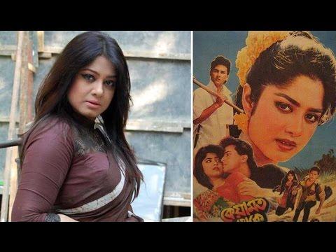 Xxx Mp4 কেয়ামত থেকে কেয়ামত মনে আছে নায়িকা মৌসুমীর কথা দুই যুগ পেরিয়ে মৌসুমী এখনও নূতন Moushumi Latest News 3gp Sex