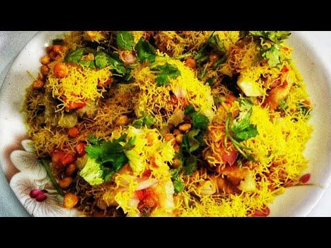 5 Min Recipe - Sev Batata Puri || Mumbai Mast Sev Batata Puri By Ayesha.