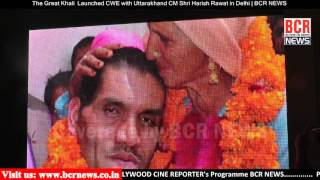 The Great Khali Launched CWE with Uttarakhand CM Shri Harish Rawat | BCR NEWS