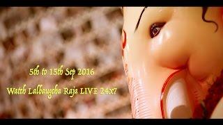 Lalbaugcha Raja 2016 I Promo I Watch LIVE 24x7
