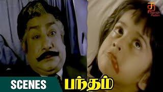 Vidaikodu Vidaikodu lyrics | Piriyadha Varam Vendum | Tamil