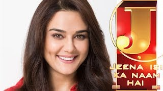 Jeena Isi Ka Naam Hai - Episode 5 - 29-11-1998