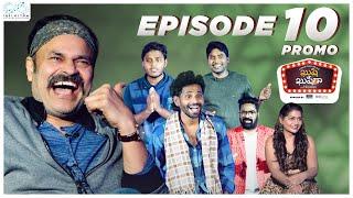 Kushi Kushiga |  Episode 10 Promo | Stand Up Comedy | Naga Babu Konidela Originals | Infinitum Media