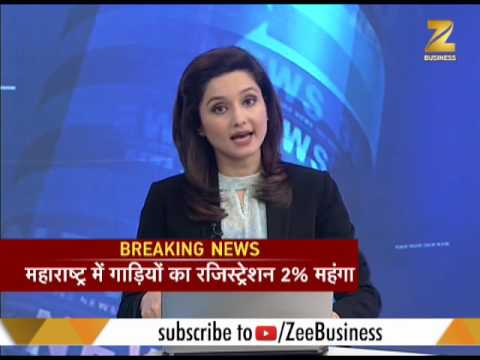 News 360: Registration of vehicles in Maharashtra expensive after GST rollout