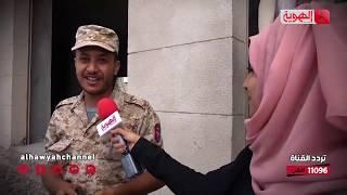 باص الشعب - الحلقة 15 - إهانة مدرس يمني بسبب المرتب - قناة الهوية