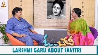 "Lakshmi Garu Says About ""Mahanati"" Savitri 
