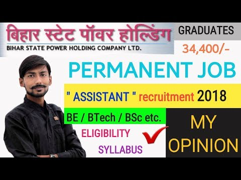 "BSPHCL recruitment 2018 "" ASSISTANT "" 