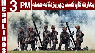 Indian Forces Attack on LOC | Headlines 3 PM | 8 November 2018 | Express News