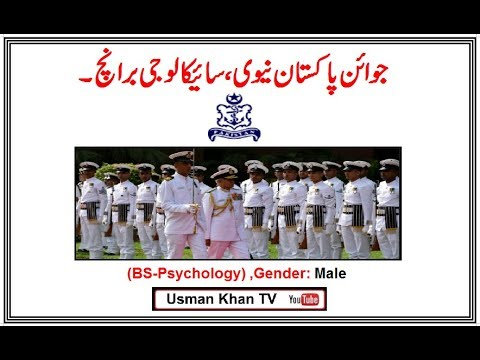 Psychologist in Pakistan Navy (Commissioned Officers)