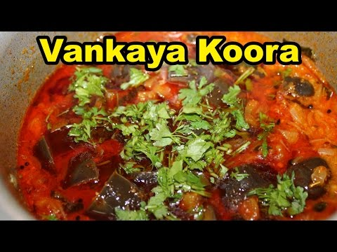 Brinjal Curry in Cooker | Vankaya Kura | Mana Telangna Vantalu