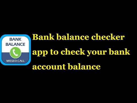 How to check atm balance online | Bank balance checker app | Bank Balance Enquiry