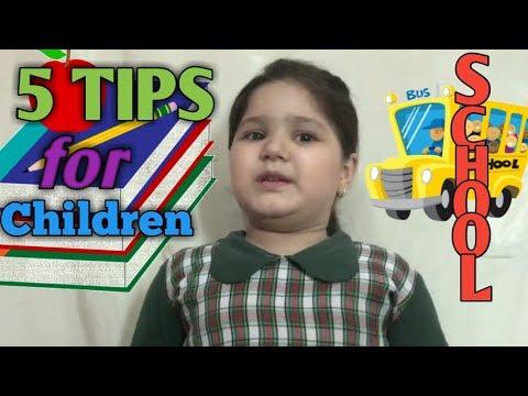 5 TIPS FOR SCHOO] HOW TO BEHAVE IN SCHOOL FOR CHILDREN|अपने स्कूल में अच्छे बच्चे कैसे बने