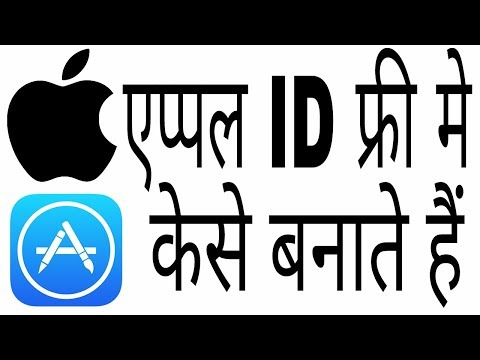 How To Create Apple Id for free from iPhone Without Credit Card 100%  Successfully
